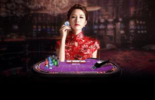 play poker dominoqq